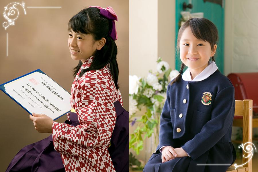 ご卒業・ご入学キャンペーン